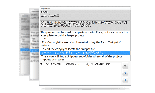 Unicode Support - MadCap Lingo 300 x 180